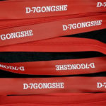 waterproof zippers uk wholesale